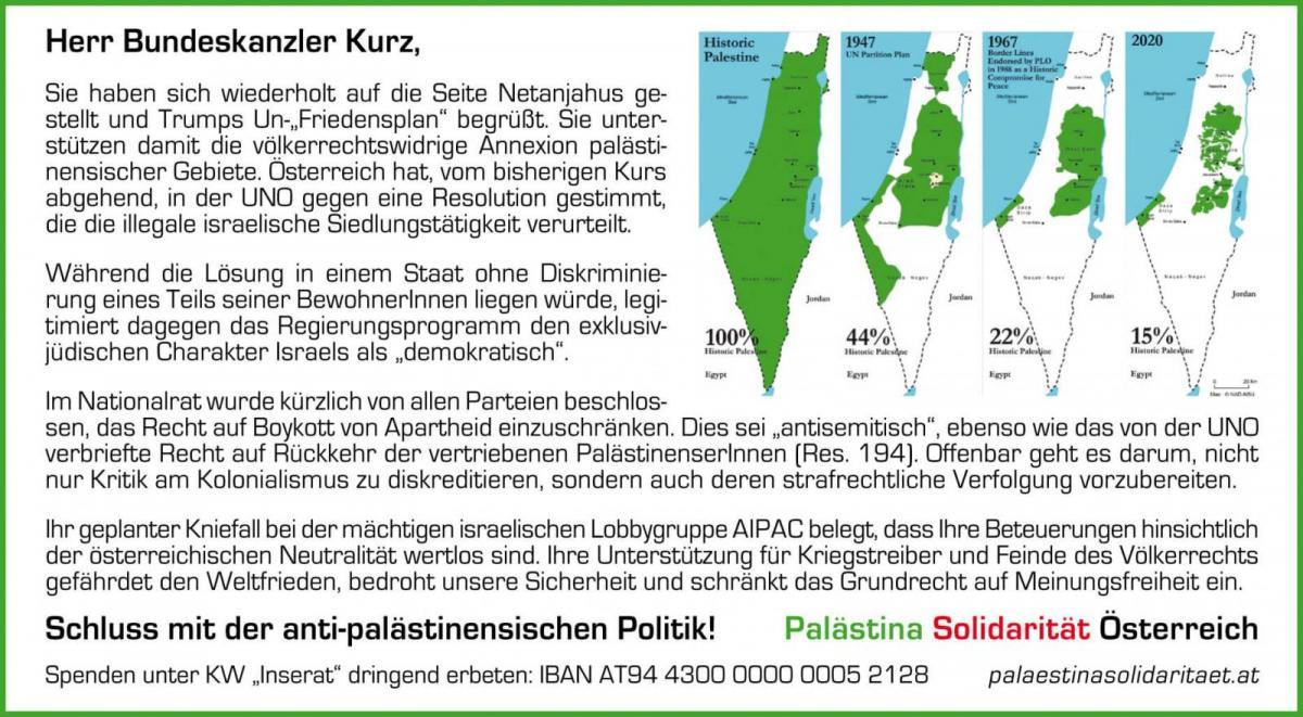 Inserat: Kurz - Schluss mit der antipalästinesischen Wende
